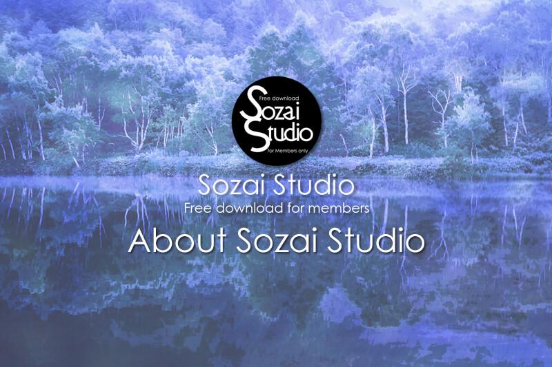 素材スタジオ:ブログサイト用画像素材の無料ダウンロード!