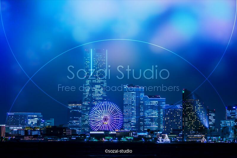 ブログ記事用無料イメージ画像:横浜ナイトシーン 夜景4素材|素材スタジオ