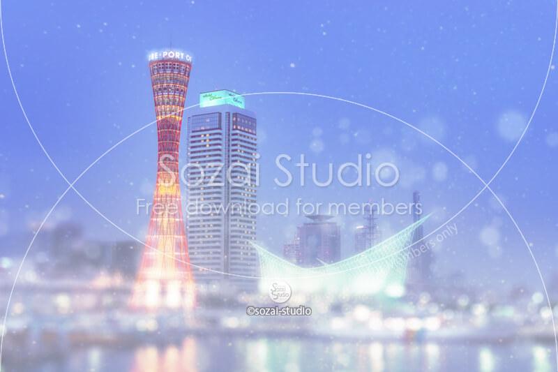 ブログ記事無料アイキャッチ画像:神戸港夕暮れ時の夜景4素材|素材スタジオ