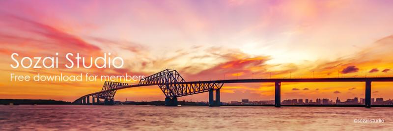ブログヘッダー用無料画像:東京ゲートブリッジと夕景 4素材