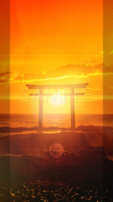 ブログ記事無料アイキャッチ画像:神磯の鳥居と日の出4素材|スマホ待ち受け画像付き